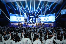 חוגגים 70 לישראל, שמינסטים בכחול לבן החוויה הישראלית