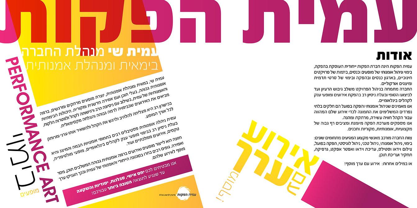 HE-Profile-Booklet_2020-2.jpg