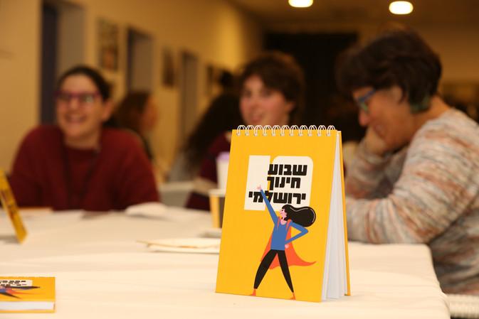 שבוע החינוך הירושלמי, מנהל חינוך ירושלים