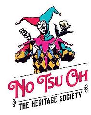 No Tsu Oh.PNG