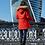 Укороченная куртка Scanndi finland DW19032b (красный)