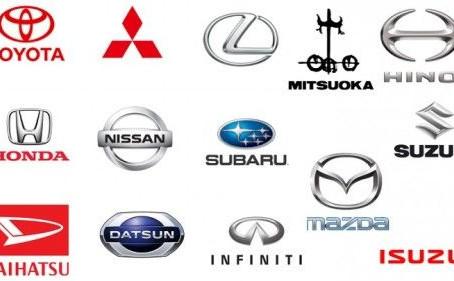 中古車の海外輸出 - パラダイス・トレーディング 本格的に提携開始!