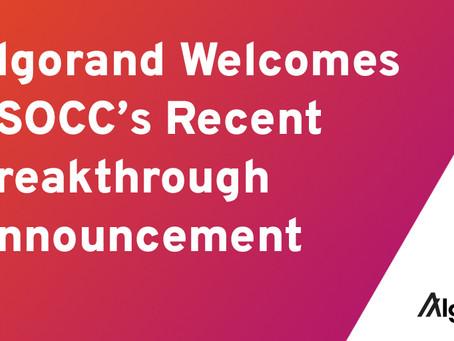 アルゴランドは、USOCC(米国通貨監督庁)の最近の画期的な発表を歓迎します