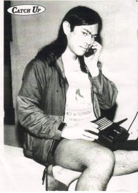 下村努「史上最悪のハッカー」を追いつめた日本人 週刊文春 1995年3月9日号