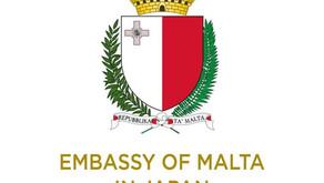虎ノ門にマルタ大使館オープン