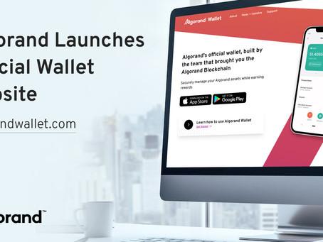 アルゴランド、ウォレットの公式サイトを開設