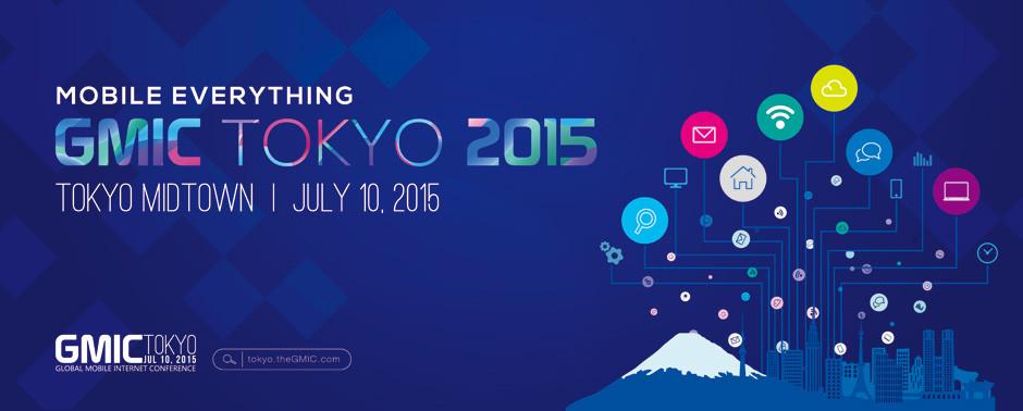 GMIC Tokyo 2015