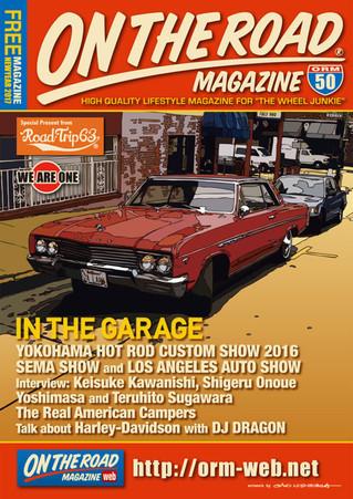 『オンザロードマガジン』第50号に取り上げていただきました。