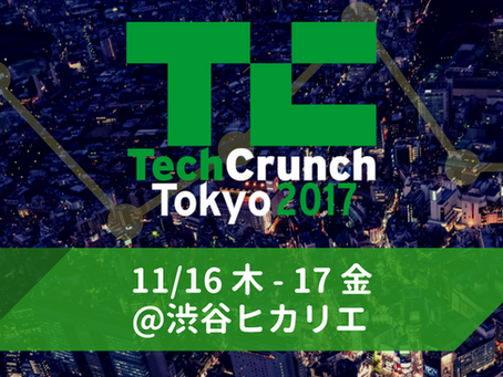 「TechCrunch Tokyo 2017スタートアップバトル」にタレントクラウド登壇!