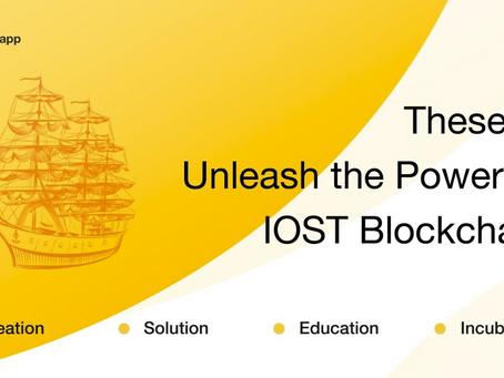 次世代ブロックチェーン・プロジェクト IOST アプリケーション研究開発チーム「Theseus(テセウス)」設立を正式発表!