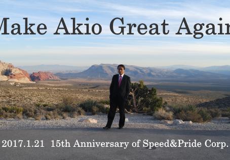 Speed&Pride Corp. 15th Anniversary