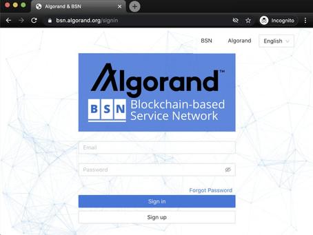 アルゴランドが初のパブリックチェーン直営BSNポータルを開設