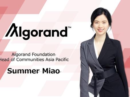 Token Economistインタビュー記事 Algorand Foundation – Summer Miao氏:Algorandブロックチェーンの世界普及の取り組みについて訊く(後編)
