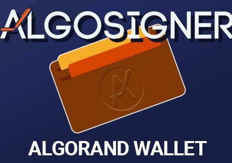 Chrome初のアルゴランド・ウォレット拡張機能「AlgoSigner」がバージョンアップ