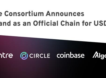 Centre Consortium、アルゴランドをUSDCの公式チェーンとして発表、メインネットで提供開始