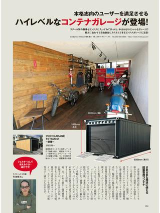 雑誌CLUB HARLEYにIron Garage TSTSUCO掲載!