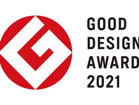 2021年度グッドデザイン賞を受賞しました!