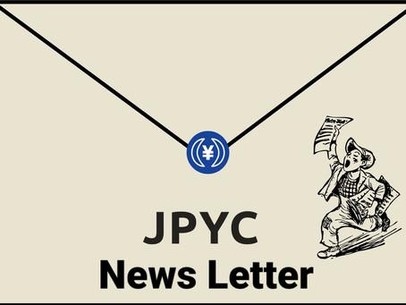 日本円ステーブルコインJPYCさんのニュースレターでアルゴランドを取り上げていただきました。