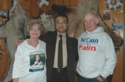 共和党副大統領候補サラ・ペイリンの両親