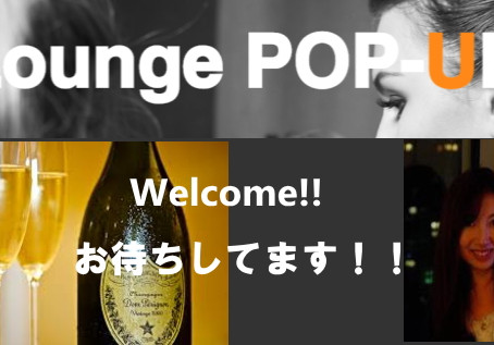 Lounge Pop-UP