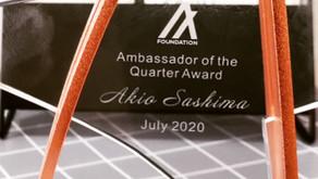 団長Akioが米国MIT発パブリック・ブロックチェーン「アルゴランド(Algorand)」からアンバサダー大賞受賞!