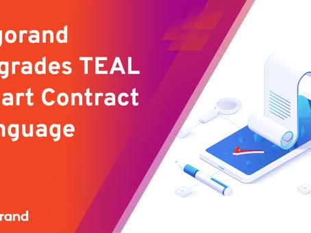 アルゴランド、スマートコントラクト言語「TEAL」を最新のアップグレードで強化