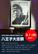 KIM DAE HWAN Memorial 「八王子大志祭」開催のご案内