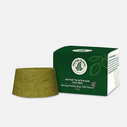 סבון פילינג עלי מורינגה 100% טבעי לטיהור