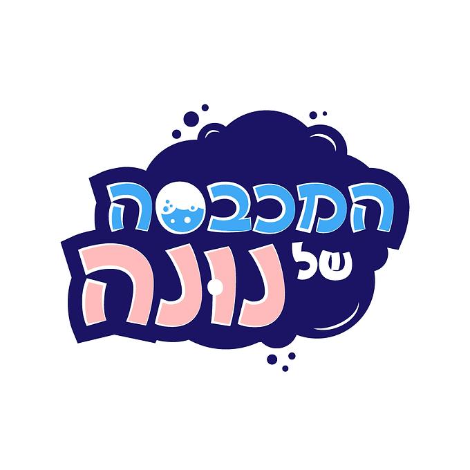 final_logo -PNG.png