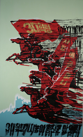 RED FLAG, 60x36 inches, acrylic on canvas, 2014