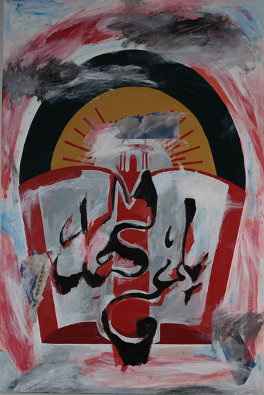 MSG SCIENCE , 36x24 inches, acrylic on canvas, 2014