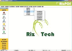 RizPOS2