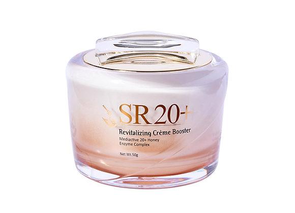[SR20+] Crème Booster 50g