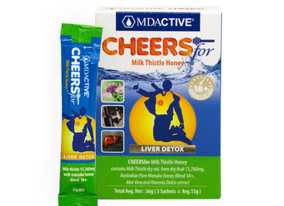 [MDActive] Cheers for Milk Thistle Honey 36g