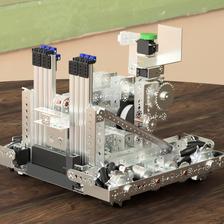 InventorFusionRobot