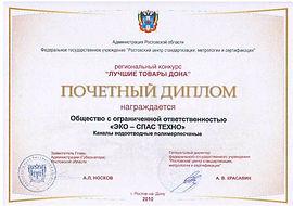 ТД Эко-Спас Москва