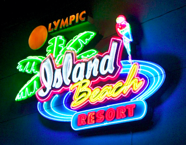 Olympic Island Beach Resort in Wildwood