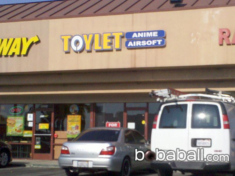 ToyLet
