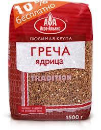 Buckwheat Groats (roasted) 1.5kg