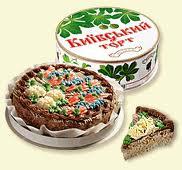 Kiev Cake 1kg