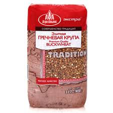 Buckwheat groats (roasted) 900g