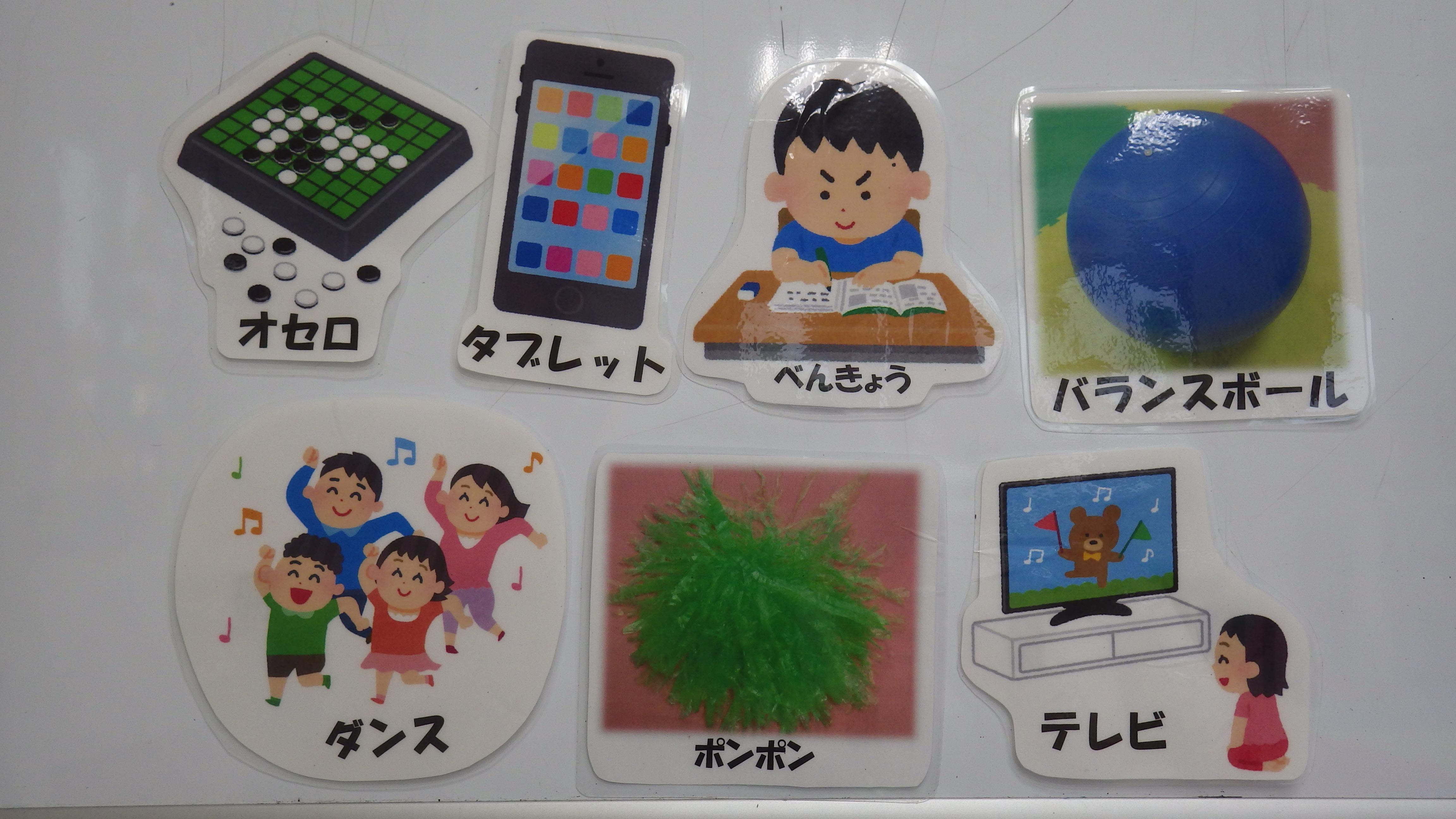 【絵カード】