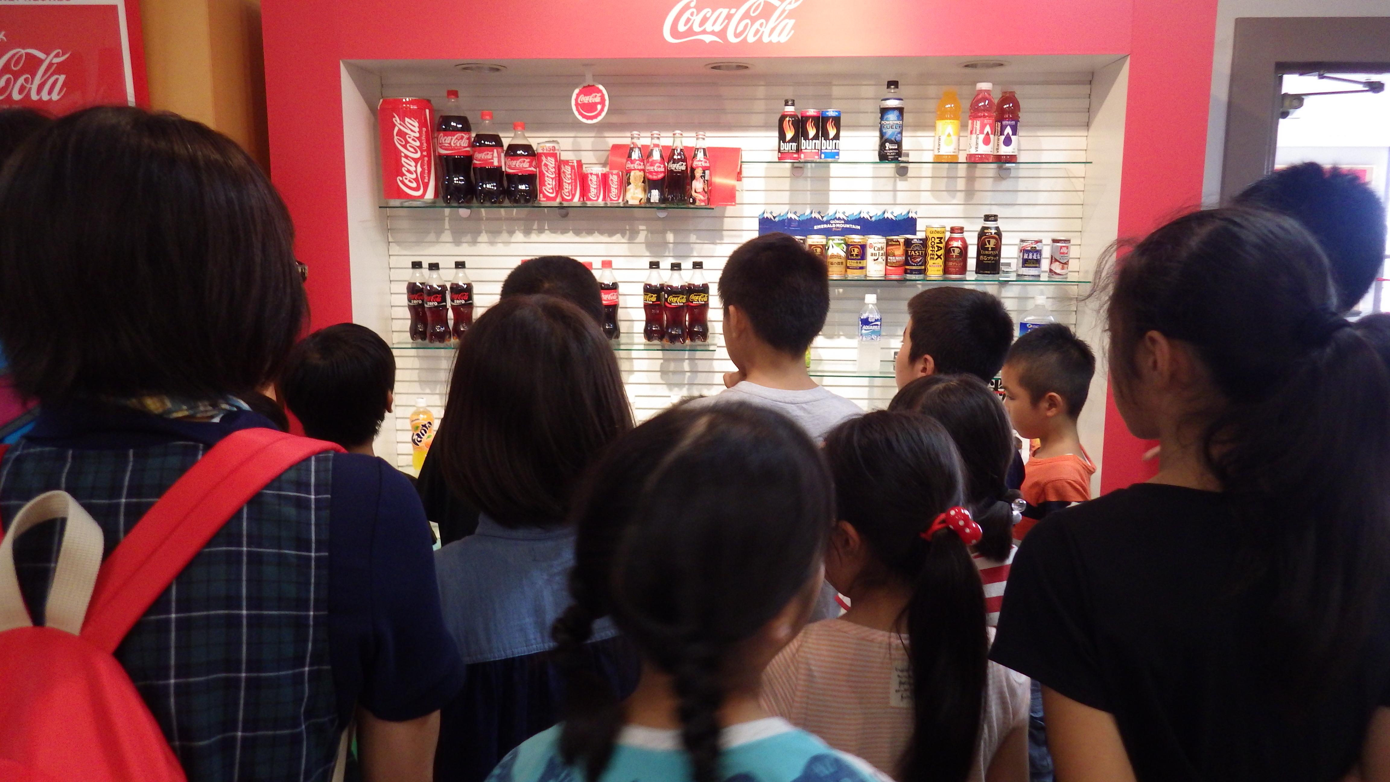 8月 「コカ・コーラ工場見学」