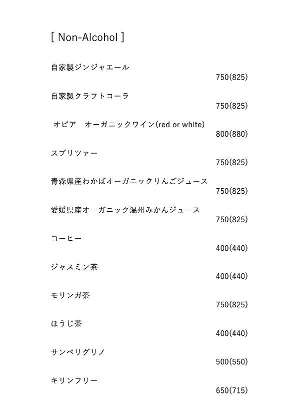 スクリーンショット 2021-10-02 10.01.32.png