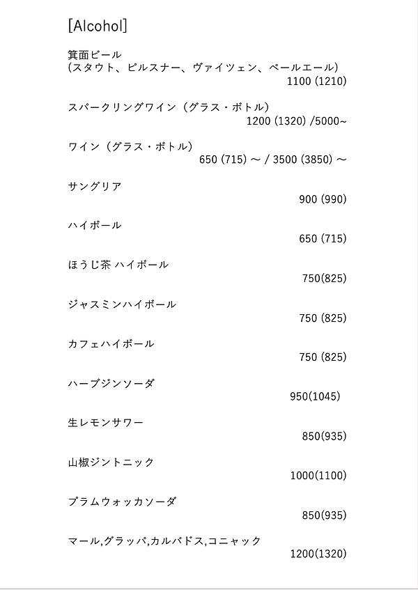スクリーンショット 2021-10-02 10.01.43.png
