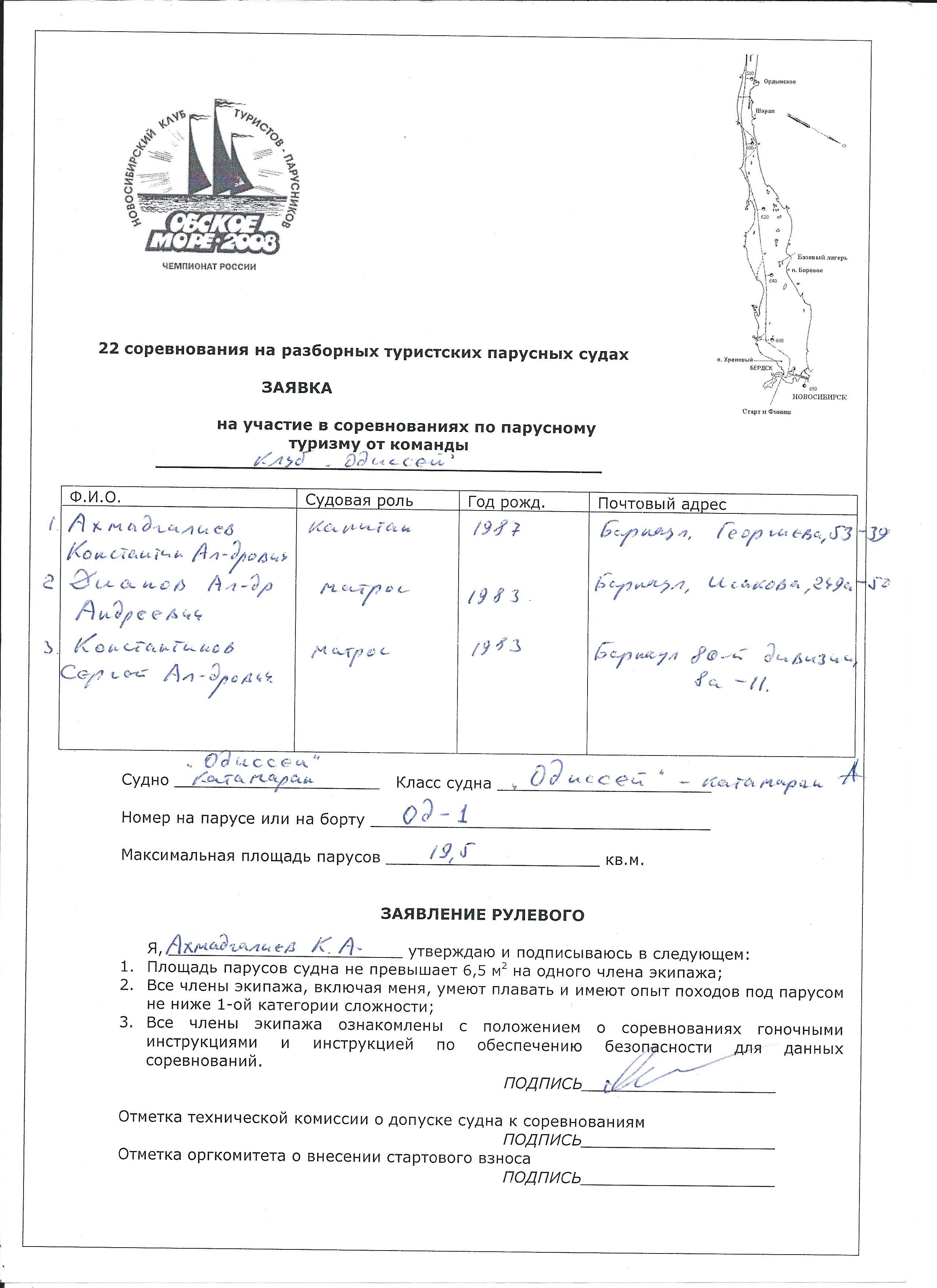 Ахмадгалиев К.А.