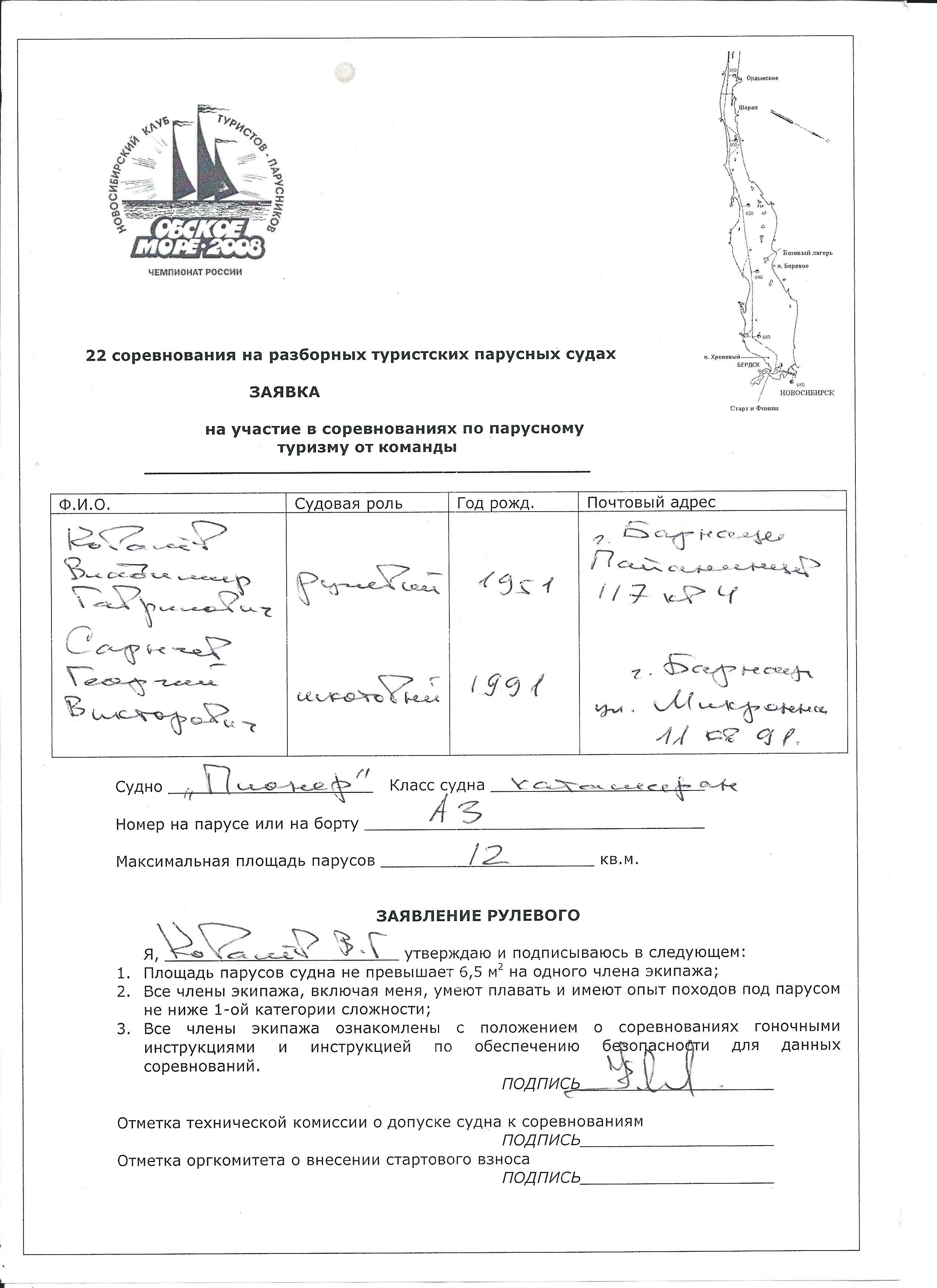 Ковалев В.Г.