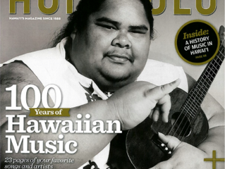 Article: 5 Famous Ukulele Players You Should Know