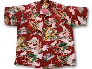 Article: The Roots of the Aloha Shirt