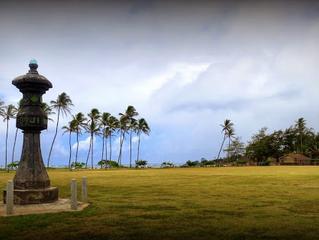 Kapaʻa Japanese Stone Lantern (Ishidoro) 